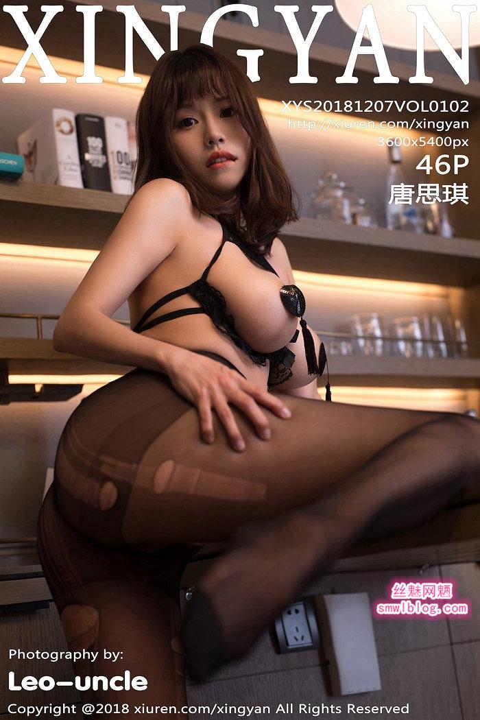 [XINGYAN星颜社]2018.12.07 VOL.102 唐思琪[46+1P/141M]